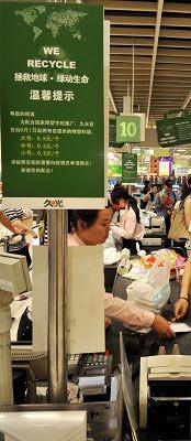 上海久光百货已标出购物塑料袋售价。早报记者 鲁海涛 实习生 曹磊 图