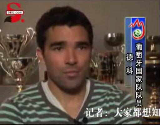 搜狐专访德科 点击观看完整视频