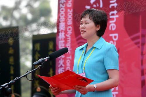 岳阳市人民政府市长黄兰香主持起跑仪式