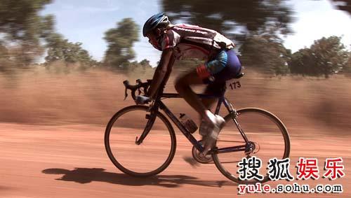《骑车去非洲》剧照