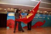 中国移动成立通信行业首个企业员工志愿者协会