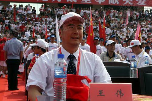 北京奥组委执行副主席兼秘书长王伟出席庆典仪式
