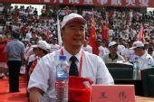 组图:北京奥组委领导出席岳阳传递结束仪式