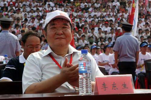 北京奥组委委员李东生出席庆典仪式