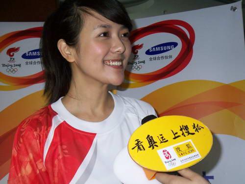湖南卫视节目主持人杨乐乐接受采访