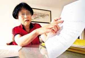 一份财产分割协议使得夫妻反目成仇。