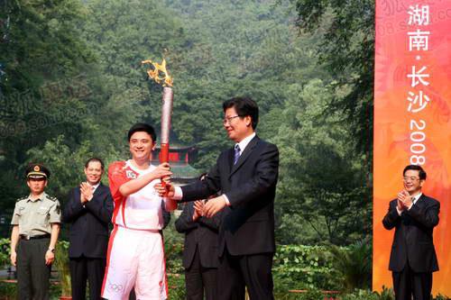 奥运会跳水冠军、现任湖南省体育局副局长熊倪