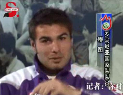 搜狐专访穆图(点击查看完全视频)