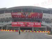 图文:奥运火炬传递长沙站 长沙贺龙体育中心
