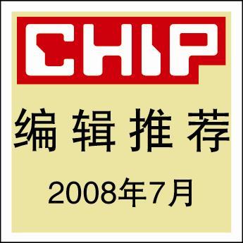 chip-编辑推荐奖