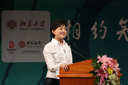 杨澜女士在演讲中