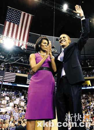 奥巴马发表胜选演说,宣布获得民主党总统参选人提名