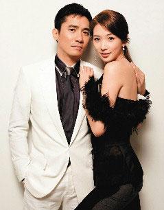梁朝伟和林志玲一起为杂志拍封面