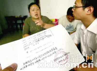 昌岗街社区卫生服务中心的道歉没有得到罗女士的体谅。新快报记者 王小明/摄