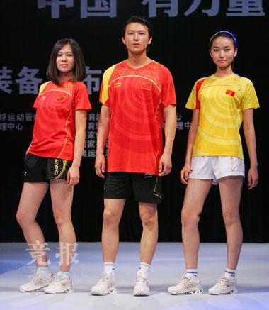 中国射击队2008奥运会赛时服装。 竞报记者 马森 摄