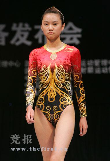 中国体操队奥运会赛事服装。