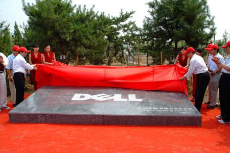 中国绿化基金会主席王志宝(右)和戴尔全球副总裁及大中华区总裁闵毅达(左)为戴尔企业林揭碑