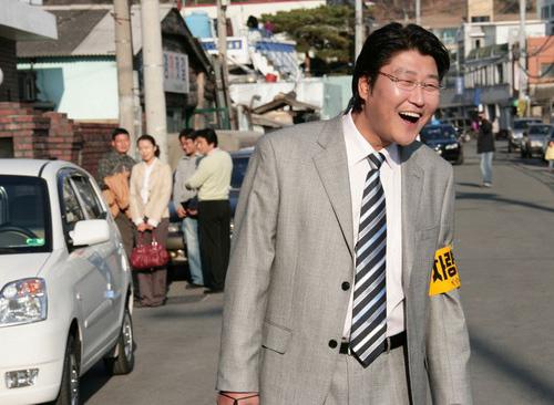 第45届大钟奖最佳男主角— 宋康昊《密阳》