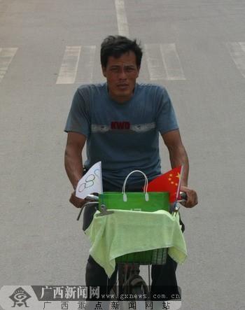 中国,我爱你。李伟国摄