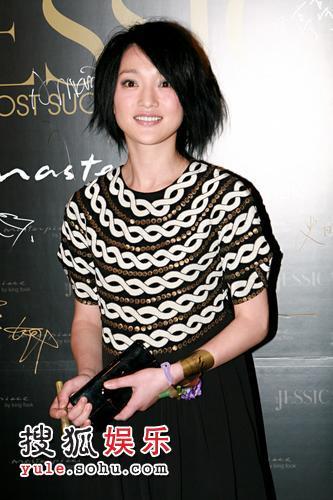 周迅在香港获最成功女性奖