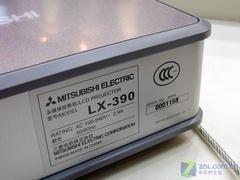灯泡5000小时!三菱LX390投影机促销