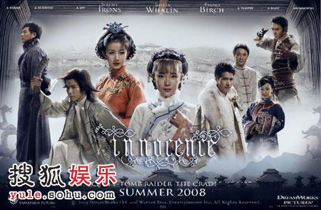 霍思燕-《玫瑰江湖》海报