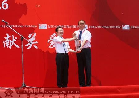 图文:圣火传递桂林站 王伟和高雄展示火种灯