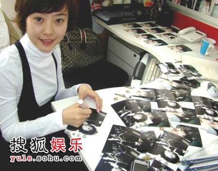 刘园园送粉丝签名照片