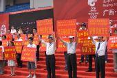 图文:奥运圣火在桂林传递 桂林各界为灾区捐款