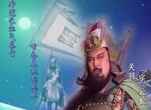 组图:细品94版《三国演义》剧中人物——蜀国