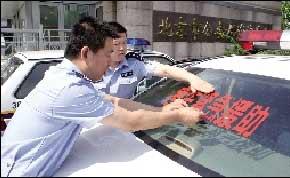"""昨天,海淀公安分局6辆标有""""考生紧急援助""""的巡逻车已准备完毕。高考期间,6辆车将在正常巡逻的同时,为遇到紧急情况的考生提供服务。"""