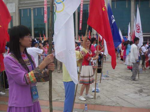 少数民族旗手
