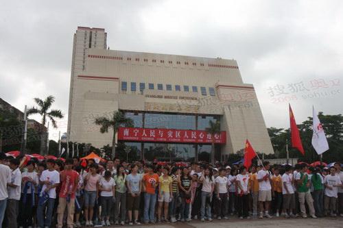 4--民族广场旁边的民族艺术馆