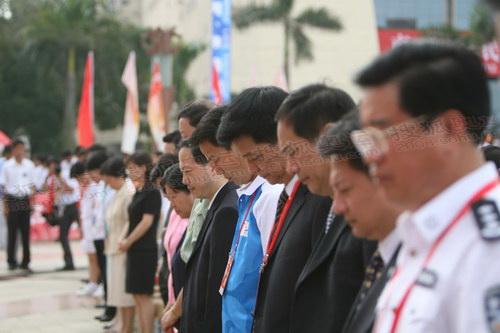 14--与会人员为汶川地震遇难者默哀