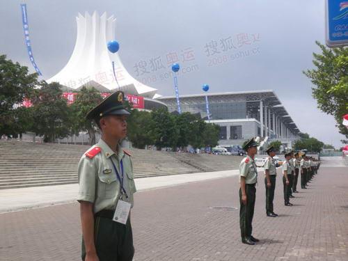 国际会展中心安保