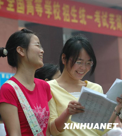 6月7日,在安徽芜湖一考点,考生们面带笑容准备应考。 当日,2008年全国高考拉开帷幕。 新华社发(陈立希 摄)