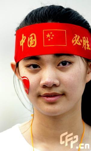 中国必胜图片大全-球迷助威国足 中国必胜