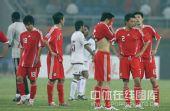 图文:国足0-1卡塔尔 落败后一脸伤心