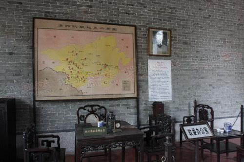 7--中国工农红军第七军军部