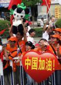 图文:奥运圣火在广西百色传递 群众沿途观看