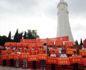 图文:奥运圣火在广西百色传递 为灾区捐款