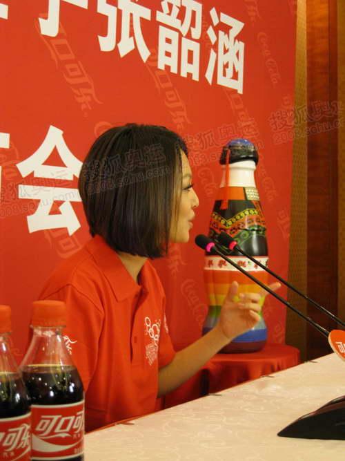 张韶涵参加媒体发布会