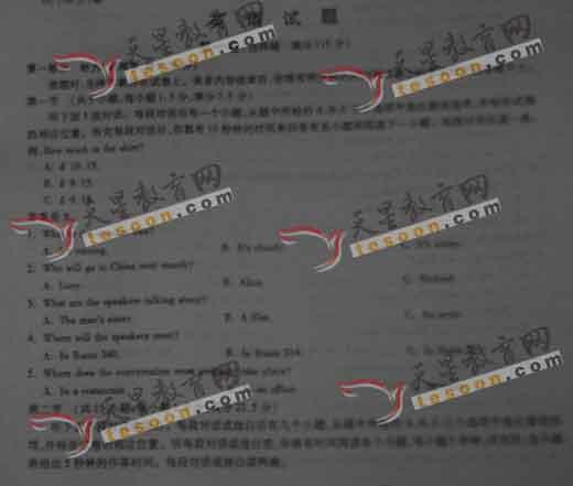 012008年全国高考江西卷英语试题及答案