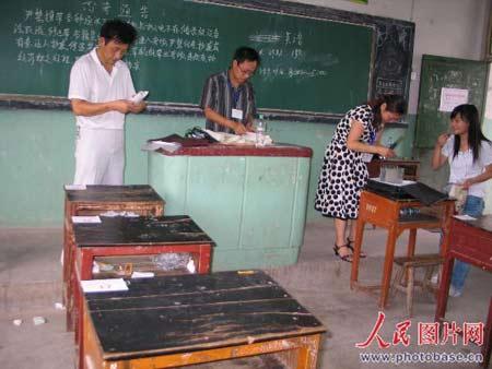 婷婷在文史类第7考场被监考老师打。