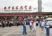 图文:奥运圣火在云南昆明传递 张碧兰致意