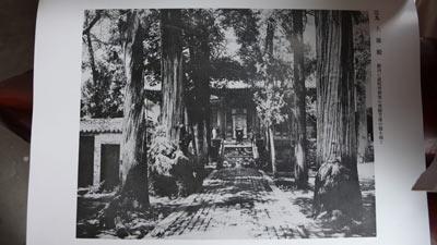 20年代少林寺大雄宝殿