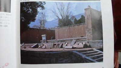 80年代少林寺大熊宝殿废墟