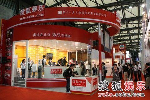 第十四届上海电视节一切准备就绪-搜狐官网