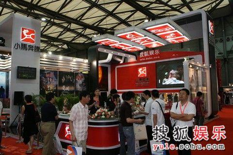 第十四届上海电视节一切准备就绪-小马奔腾