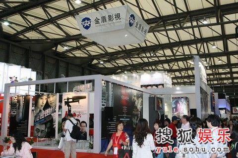 第十四届上海电视节一切准备就绪-金盾影视